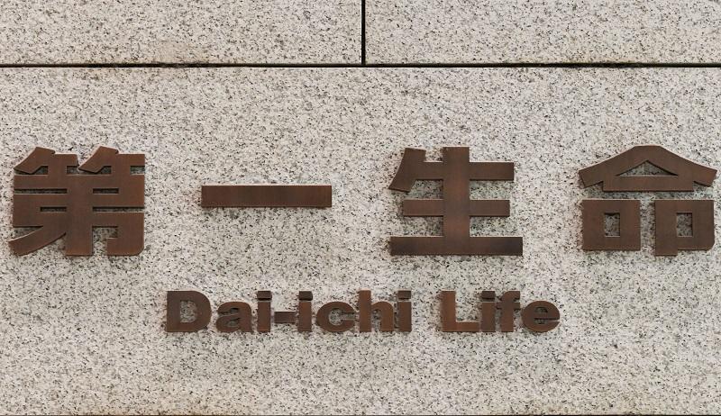 Tập đoàn Daiichi Life