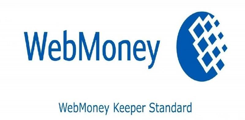WebMoney là gì?