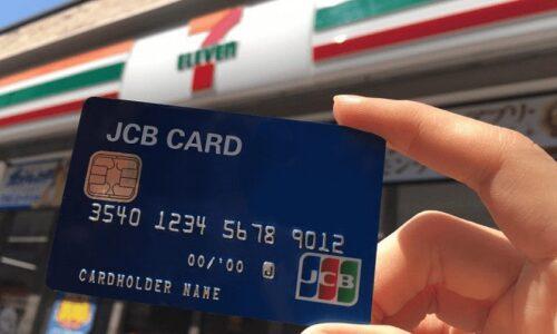 Thẻ JCB là gì? Cách mở thẻ JCB nhanh chóng